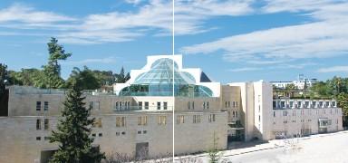Beit Shmuel Cultural Center