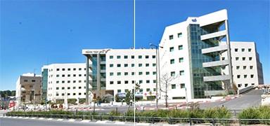 Central Bureau of Statistics, Jerusalem