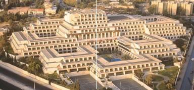 Hyatt Regency Hotel (Dan Hotel)- Mount Scopus, Jerusalem