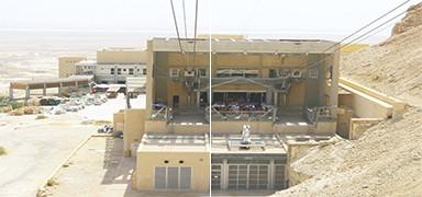 Cable Car Terminal Stations - Masada