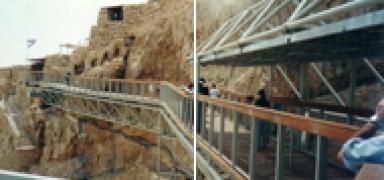 Pedestrian Bridge, Masada