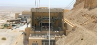 Cable Car Terminal Stations - Masada