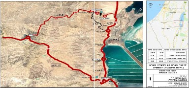 Masada East-West Route Proposal