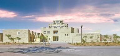 School for Desert Studies, Sede Boker