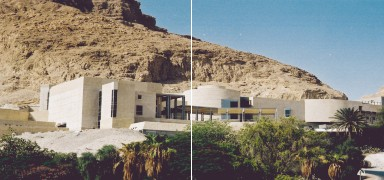 Museum and Visitors Center, Masada